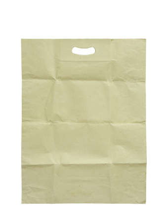 Brown paper bag isolated on white Stock Photo - 10668615