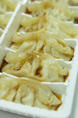 gyoza: Chinese dumplings