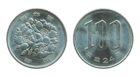 monedas antiguas: 100 monedas de yen japonés aislado en blanco con trazado de recorte Foto de archivo