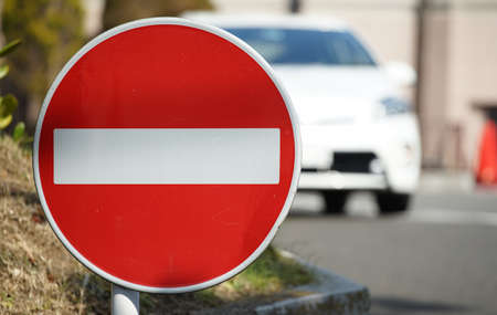 Japanese traffic sign of the meaning closed for the car 写真素材