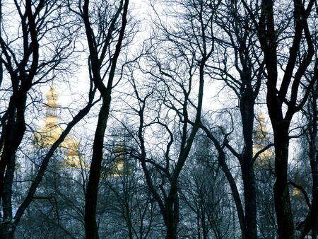 Kiev, Ukraine winter some kind of a church in the back Banco de Imagens