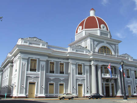 council: Province Council and flags, in Cienfuegos city