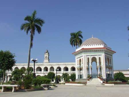 bower: The bower of Manzanillos park, in Granma, Cuba
