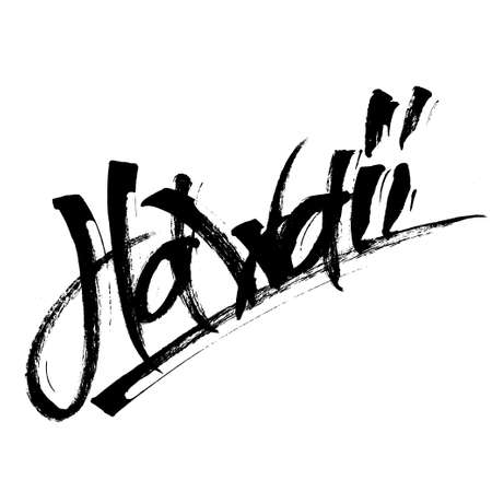 Hawaii. Modern Calligraphy Hand Lettering for Silk Screen Print
