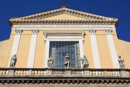 Santi Apostoli Basilica (Rome, Italy)