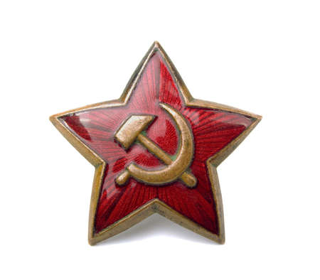 Old soviet star isolated on white background