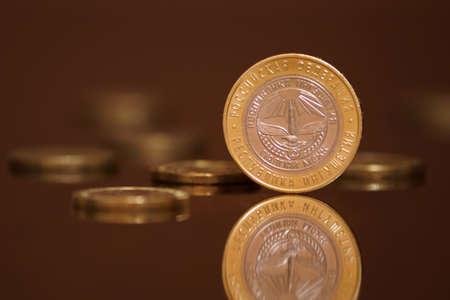 commemorative: commemorative ten ruble coin of the Russian Federation