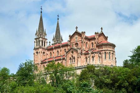 Covadonga catholic Sanctuary, in Asturias, North of Spain 免版税图像