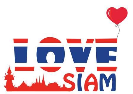 siam: LOVE SIAM