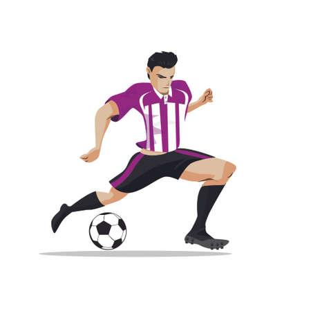 Footballer Kicking Ball Vector Illustration, White Background - Vector