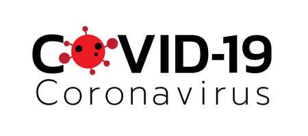 Covid-19 Coronavirus concept inscription typography design logo. World Health organization WHO introduced new official name for Coronavirus disease named COVID-19, dangerous virus vector illustration Ilustração