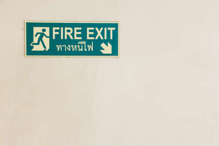 fire exit: Fire Exit plate glow in the dark on old wall