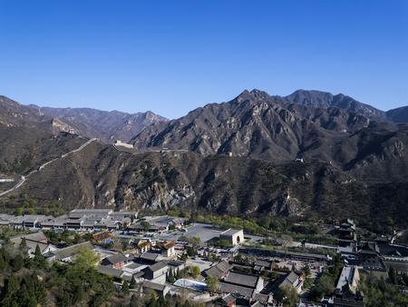 Climbing the Great Wall of China photo