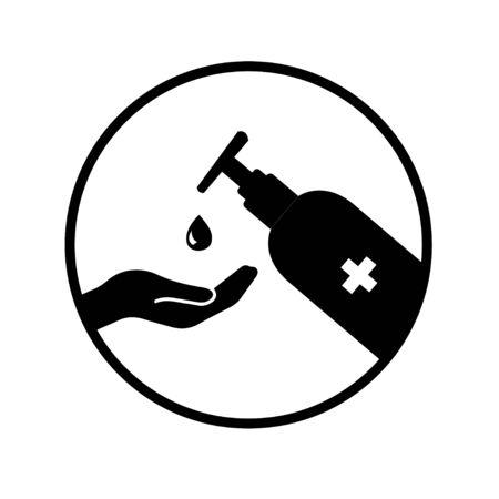 Desinfektion. Handdesinfektionsflaschensymbol, Waschgel. Vektor-AbbildungDesinfektion. Handdesinfektionsflaschensymbol, Waschgel. Vektor-Illustration