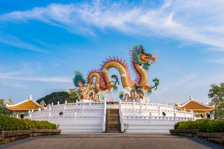 Dragon statue landmark in Nakornsawan. Thailand Stock Photo