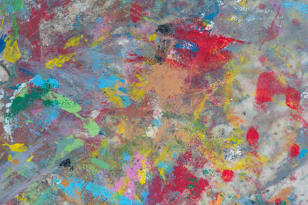multicolored: Color multicolored stained pavement.background. Stock Photo