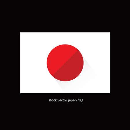 hinomaru: Japanese flags vector design