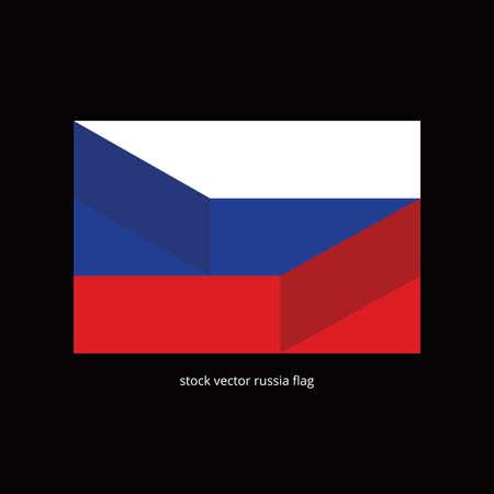 russian flag: Russian flag vector design Illustration