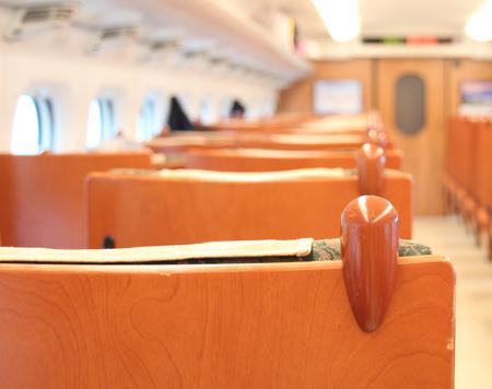 buisiness: Seat inside Shinkansen Bullet train, Japan