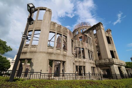 industrial heritage: Atomic Bomb Dome, Ruin of Hiroshima Prefectural Industrial Promotion Hall in Hiroshima, Japan