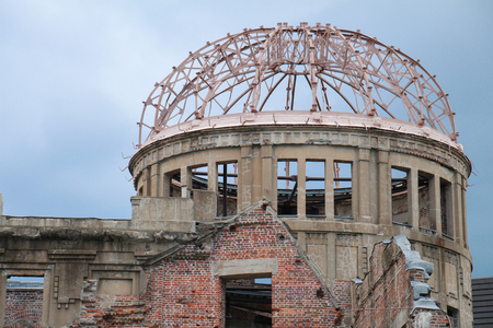 bombed city: Close up top of the dome, Atomic Bomb Dome, Ruin of Hiroshima Prefectural Industrial Promotion Hall in Hiroshima, Japan