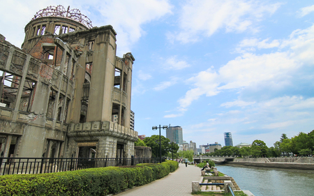 Atomic Bomb Dome ,  Ruin of Hiroshima Prefectural Industrial Promotion Hall in Hiroshima , Japan