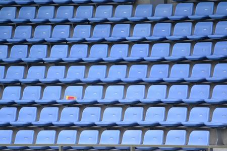 grandstand: Tribuna en el estadio