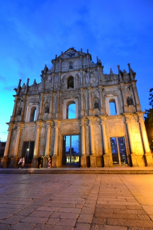 Facade of Saint Paul, Ruins of Saint Paul cathedral , Macau