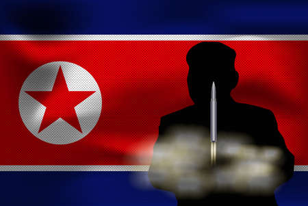 National flag of North Korea on wavy fabric with a volumetric pattern of hexagons. Illustration