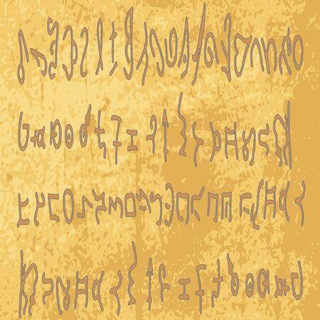 rune: mysterious letter illustration