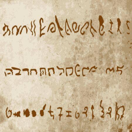 mysterious letter illustration