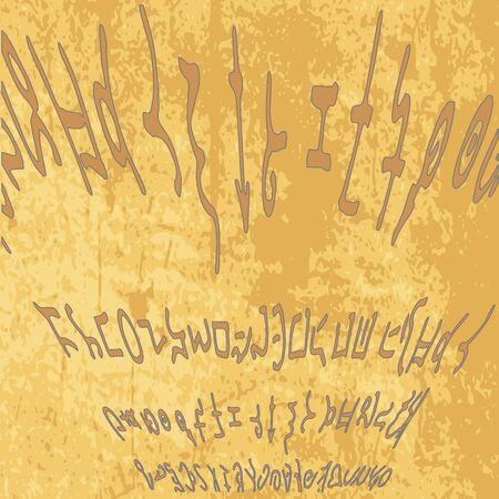 mysteus letter illustration Stock Vector - 13264578