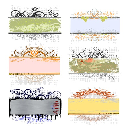 водоворот цветочные границы для вашего текста Иллюстрация