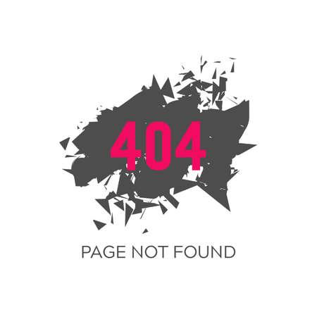 エラー 404 ページが見つかりません。