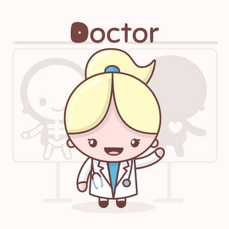 かわいいちびかわいいキャラ。アルファベットの職業。文字 D - 医師。