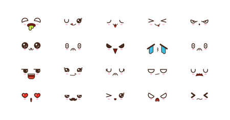 Kawaii faces expressions cute smile emoticons. Japanese emoji