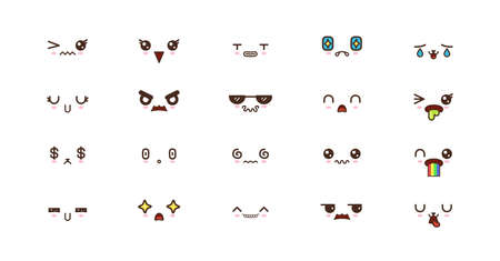 Kawaii faces expressions cute smile emoticons. Japanese emoji Reklamní fotografie - 124671053