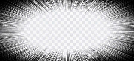 Comic book action lines. Speed lines Manga frame. Cartoon background. Black and white vector retro illustration on transparent background Illustration