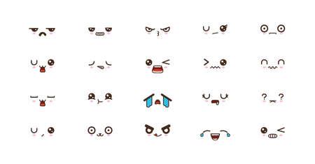cute faces smile emoticons. Japanese emoji