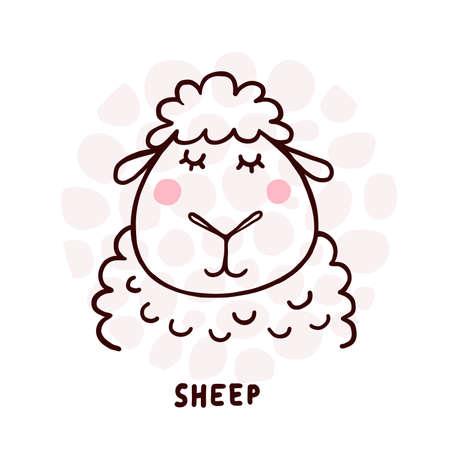 Cute Sheep Portrait