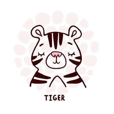 Cute Tiger Portrait Ilustrace
