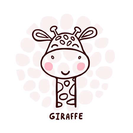 Cute Giraffe Portrait