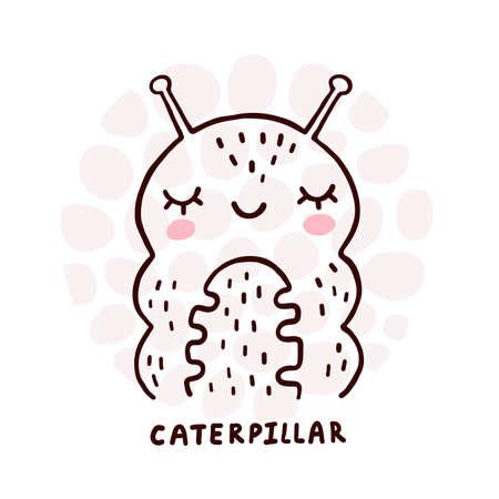 Cute Caterpillar Portrait Ilustrace