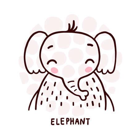 Cute Elephant Portrait