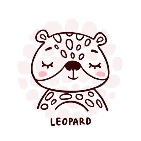 Cute Leopard Portrait