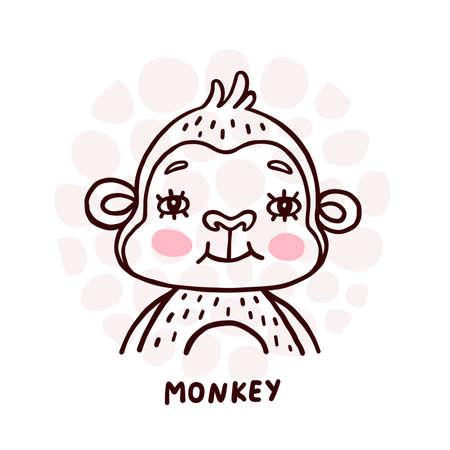 Cute Monkey Portrait Ilustrace
