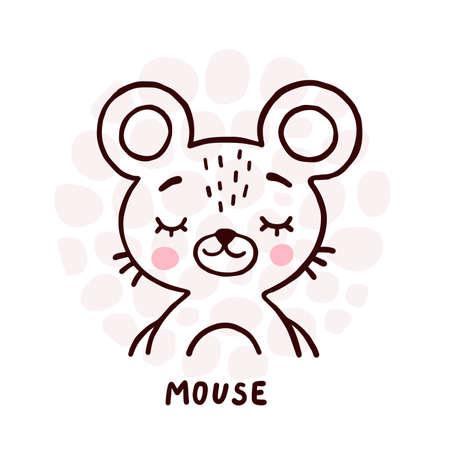 Cute Mouse Portrait Ilustrace