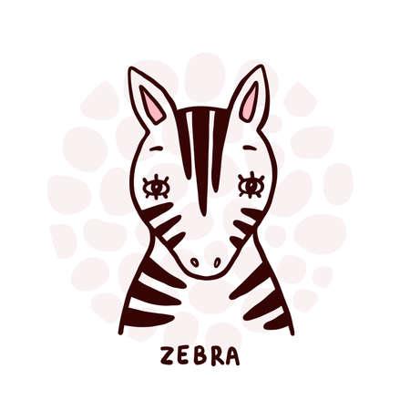 Cute Zebra Portrait