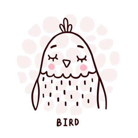 Cute Bird Portrait Ilustrace