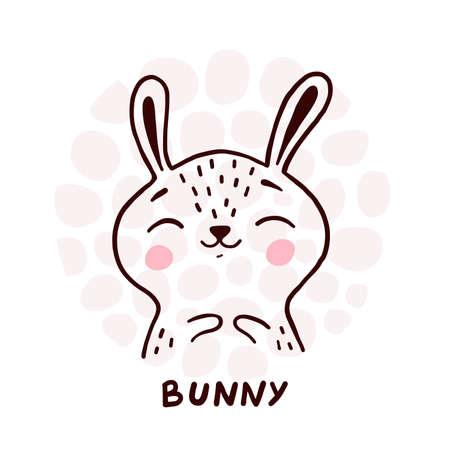Cute bunny portrait. Animal head vector icon.